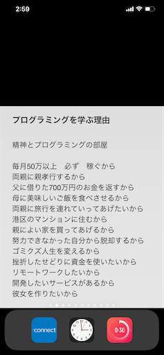 f:id:sugihara-t:20201020030108p:image