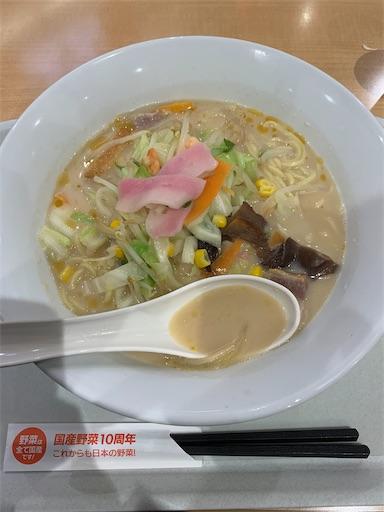 f:id:sugihara-t:20201128165618j:image