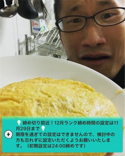 f:id:sugihara-t:20201128165819j:image