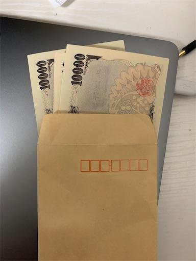 f:id:sugihara-t:20201209220559j:image