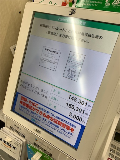 f:id:sugihara-t:20201209220614j:image