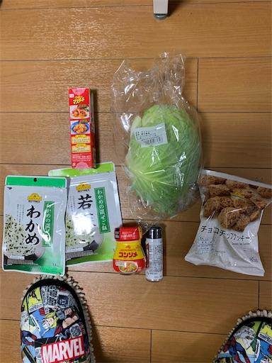 f:id:sugihara-t:20201213060849j:image