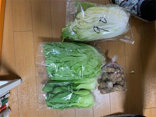 f:id:sugihara-t:20201213060903j:image
