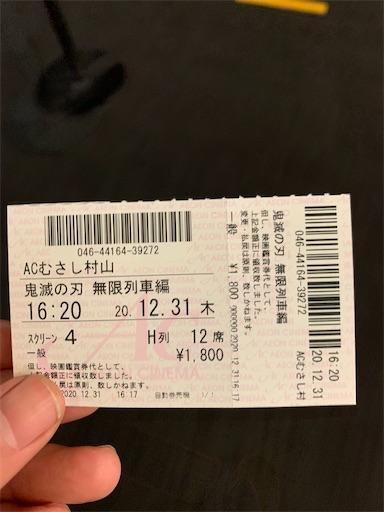 f:id:sugihara-t:20210101065113j:image