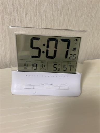 f:id:sugihara-t:20210119201336j:image