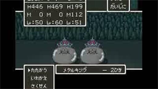 f:id:sugihara-t:20210119203243j:image