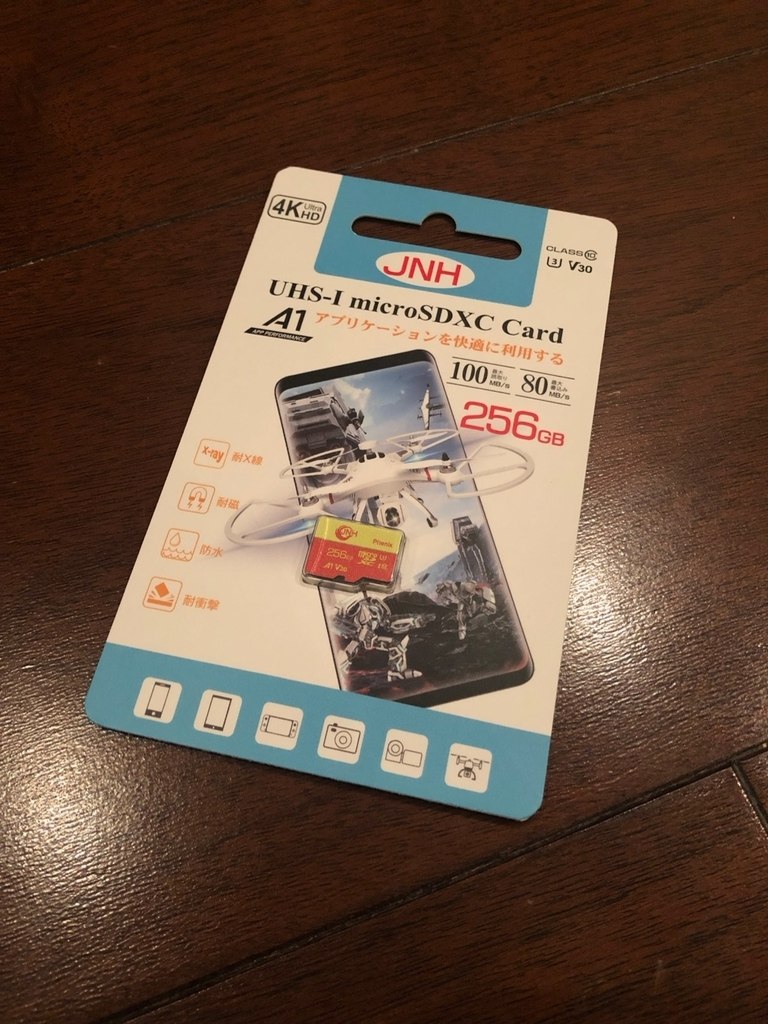 JNH Micro SDカード
