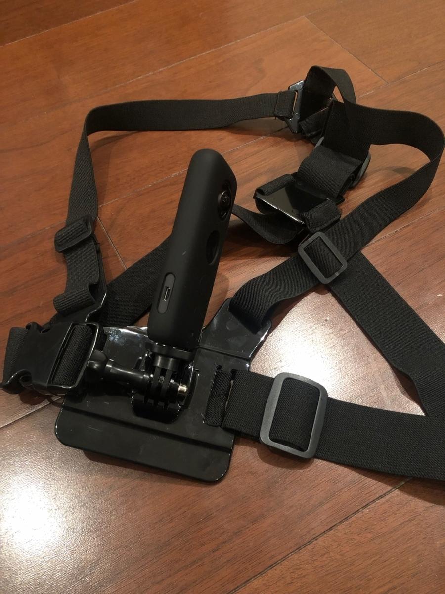 Insta360 ONE X 胸部用固定マウント