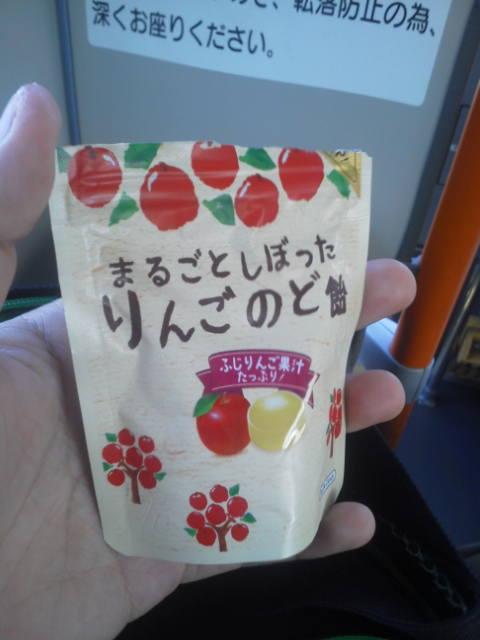 f:id:sugihayashino:20181022135129j:image