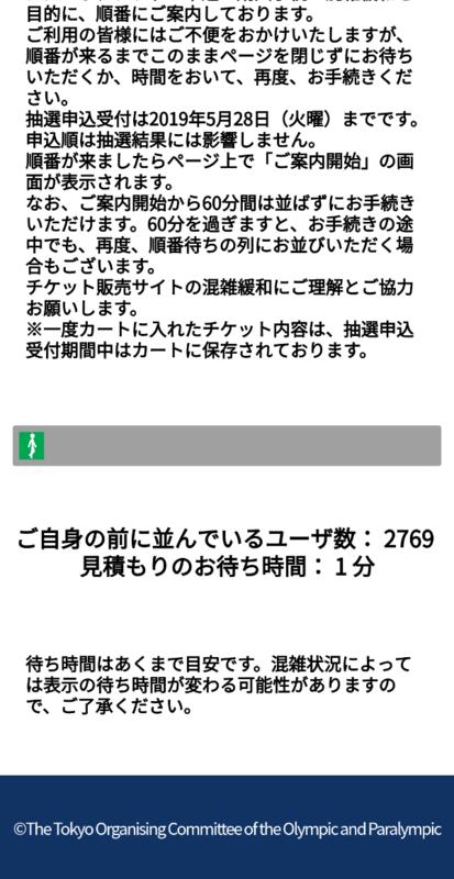 f:id:sugijuku:20190528065837p:plain