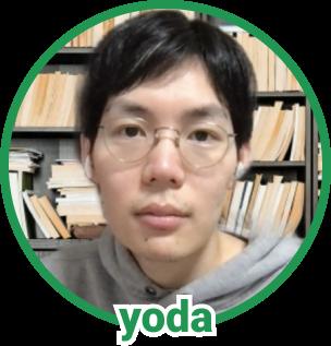 yoda の顔写真