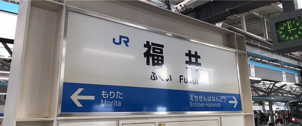 f:id:sugimari39108:20190804105851j:image