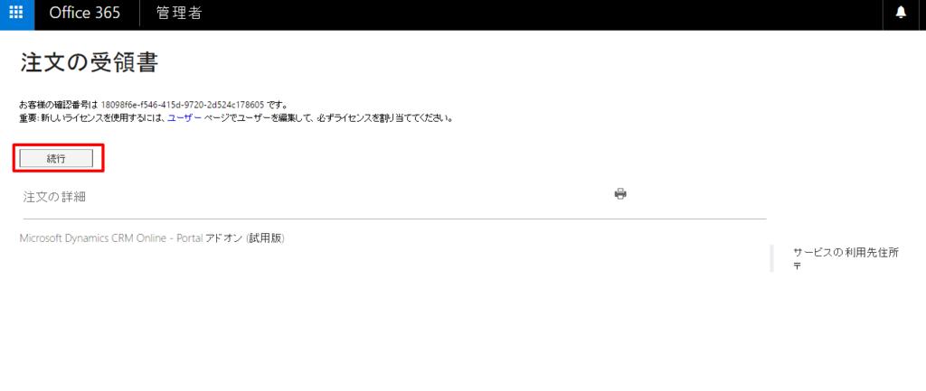 f:id:sugimomoto:20160919170644p:plain