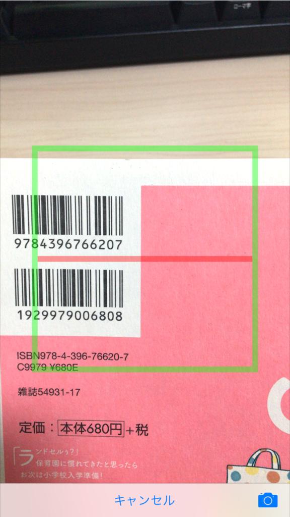 f:id:sugimomoto:20170205133823p:plain