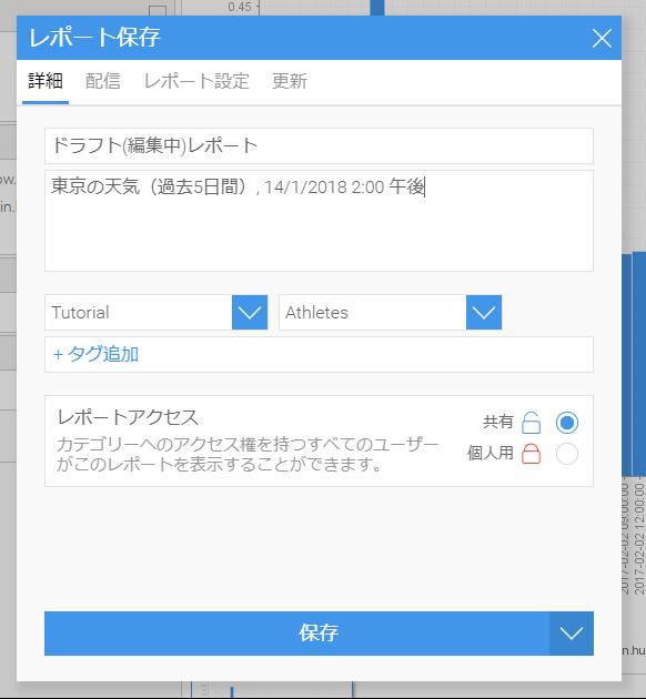 f:id:sugimomoto:20180114124251p:plain