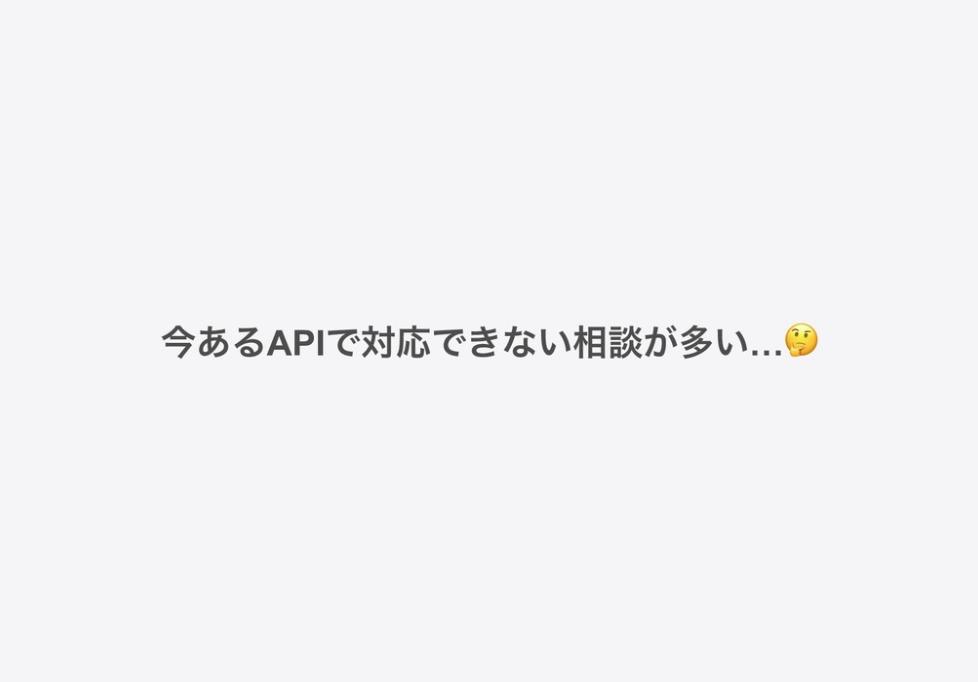 f:id:sugimomoto:20180705190009p:plain
