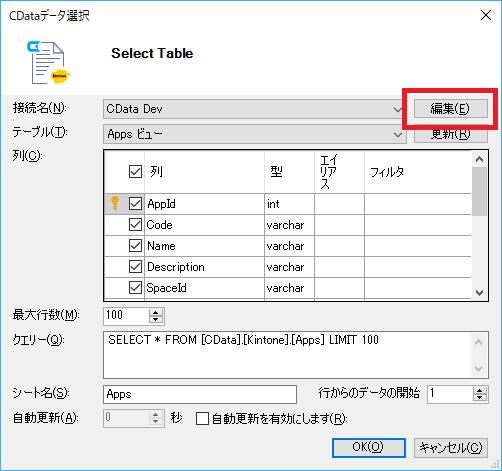 f:id:sugimomoto:20181207000826p:plain
