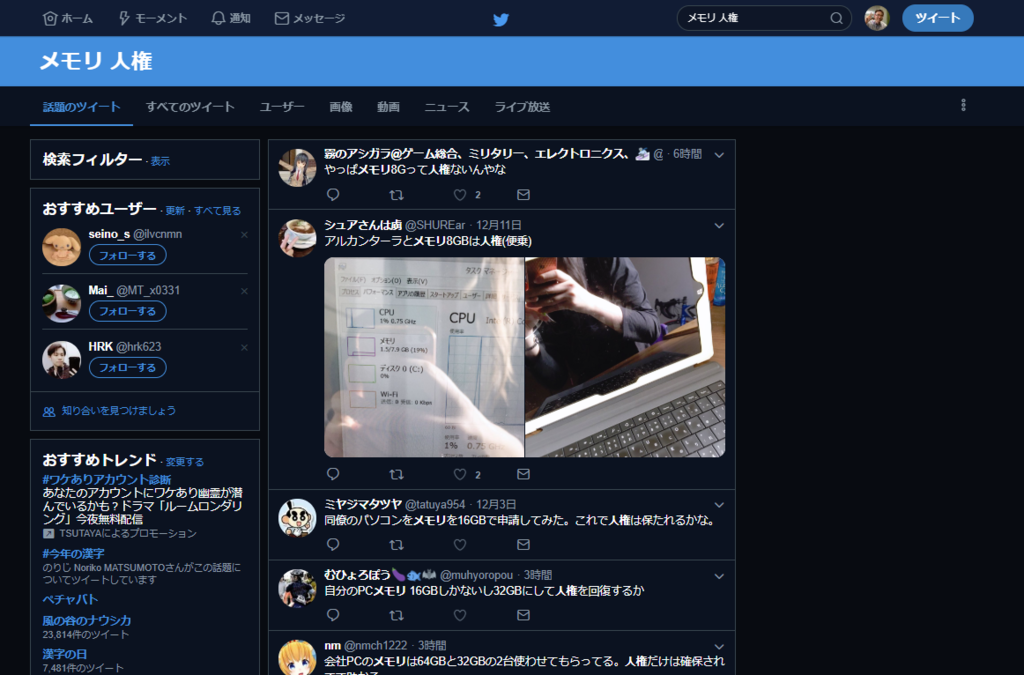f:id:sugimomoto:20181212144636p:plain