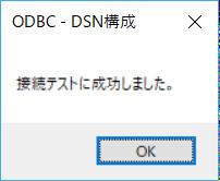 f:id:sugimomoto:20181217142703p:plain
