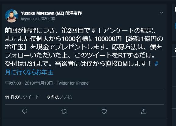 f:id:sugimomoto:20190123195622p:plain
