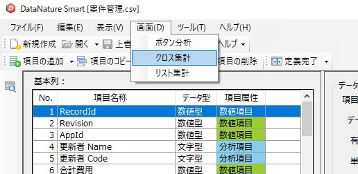 f:id:sugimomoto:20190212173225p:plain