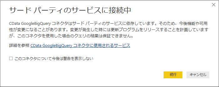 f:id:sugimomoto:20190214112321p:plain