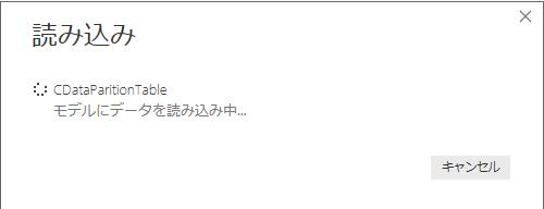 f:id:sugimomoto:20190214112338p:plain