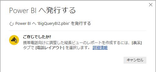 f:id:sugimomoto:20190214112354p:plain