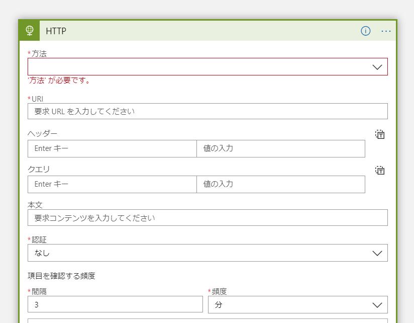f:id:sugimomoto:20190524232558p:plain
