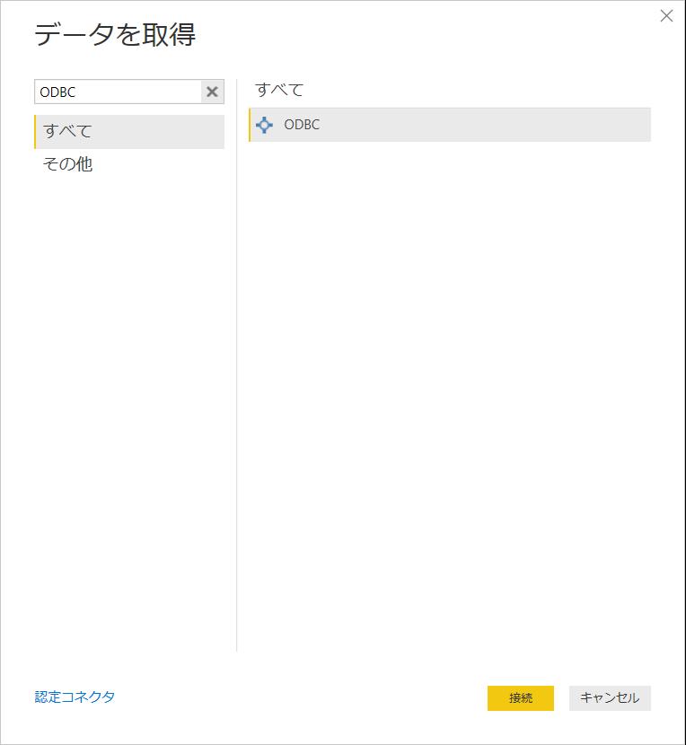 f:id:sugimomoto:20190729105837p:plain