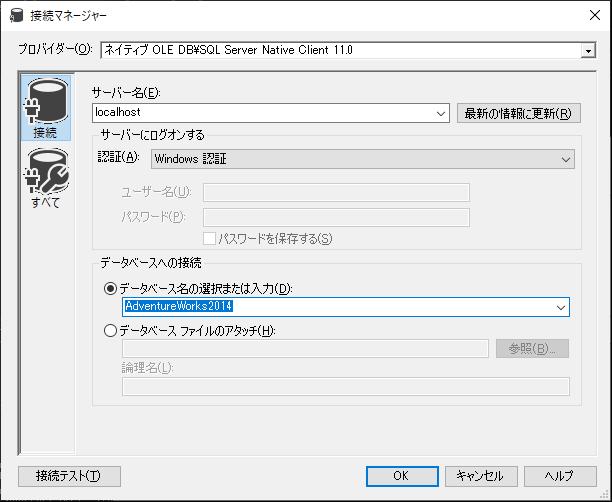 f:id:sugimomoto:20190821110825p:plain