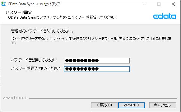 f:id:sugimomoto:20190826094202p:plain