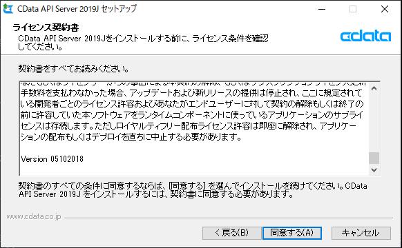 f:id:sugimomoto:20191017151546p:plain