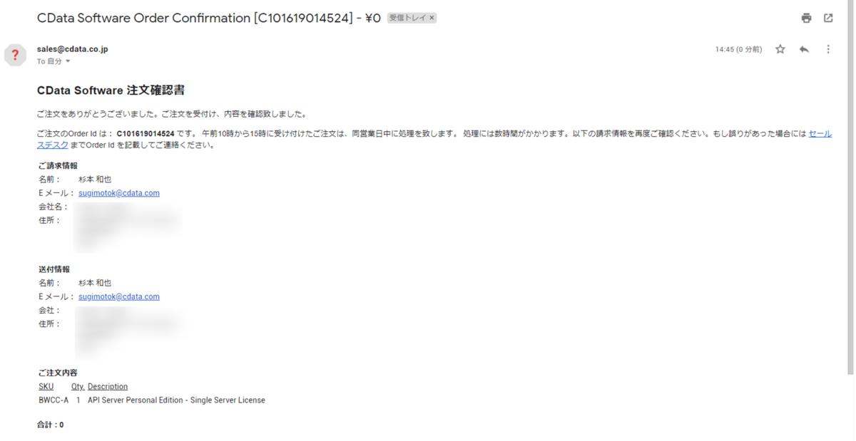 f:id:sugimomoto:20191017151710p:plain