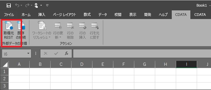 f:id:sugimomoto:20191210231019p:plain