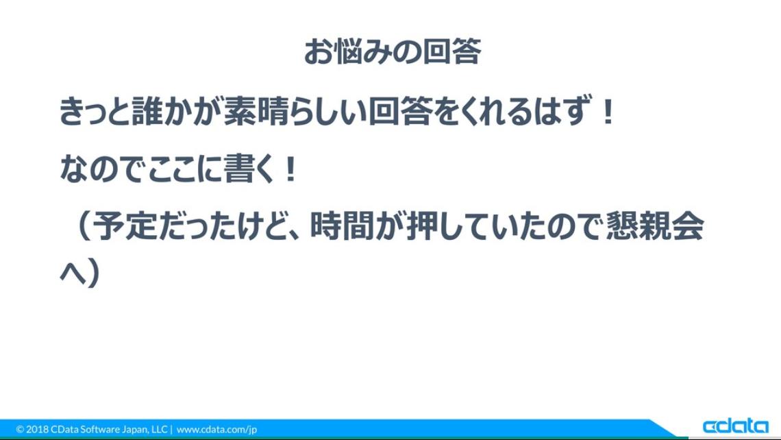 f:id:sugimomoto:20191217212547p:plain