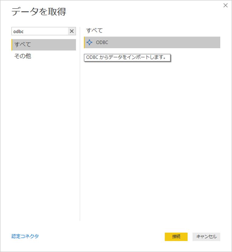 f:id:sugimomoto:20191224113233p:plain