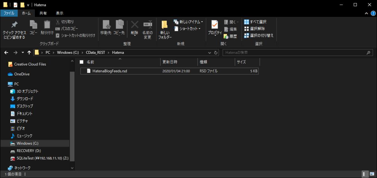 f:id:sugimomoto:20200105231451p:plain