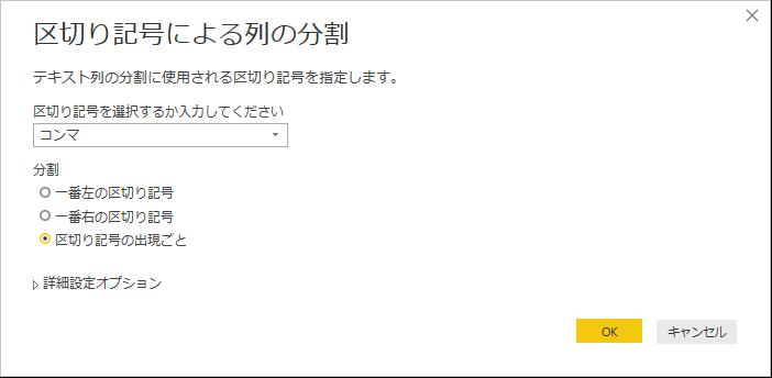 f:id:sugimomoto:20200105231631p:plain