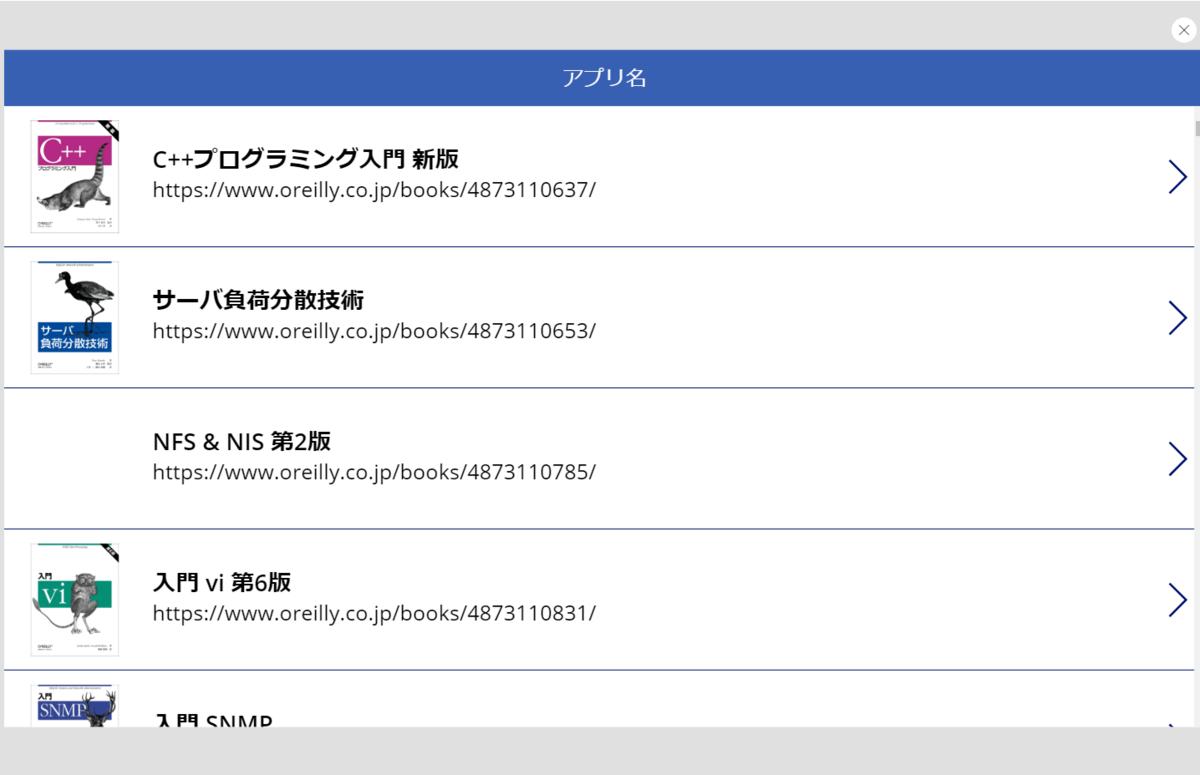f:id:sugimomoto:20200114103705p:plain