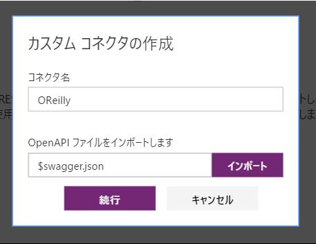 f:id:sugimomoto:20200114103720p:plain