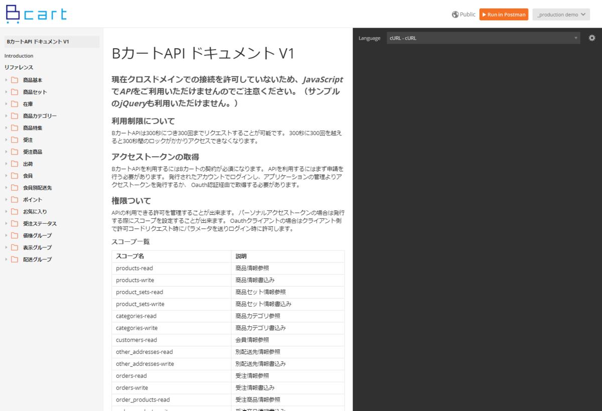 f:id:sugimomoto:20200114111943p:plain