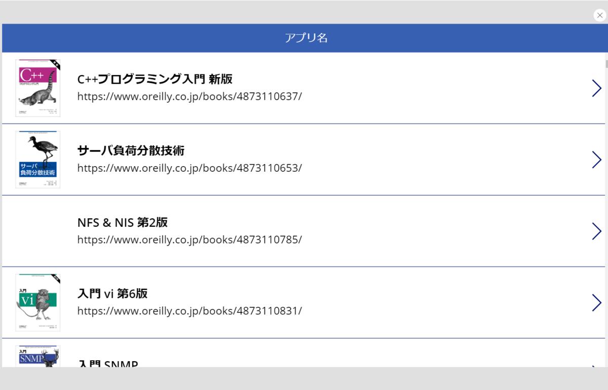 f:id:sugimomoto:20200114123204p:plain