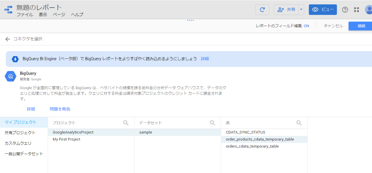 f:id:sugimomoto:20200121114814p:plain