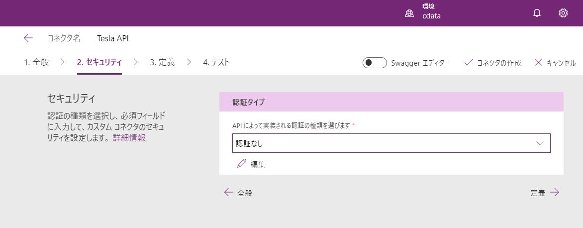 f:id:sugimomoto:20200121235145p:plain