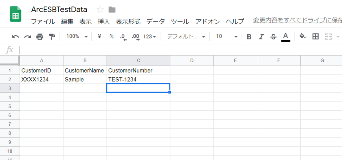 f:id:sugimomoto:20200127170011p:plain