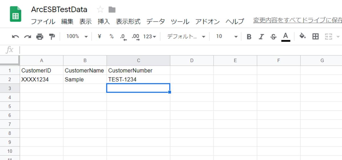 f:id:sugimomoto:20200127170301p:plain
