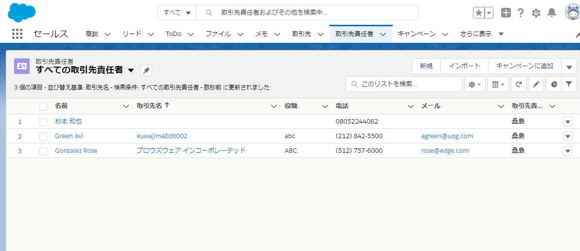 f:id:sugimomoto:20200206213756p:plain
