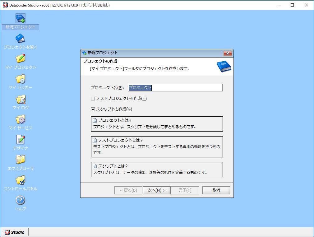 f:id:sugimomoto:20200206214146p:plain