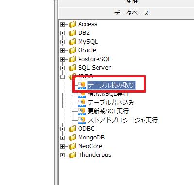f:id:sugimomoto:20200206214152p:plain